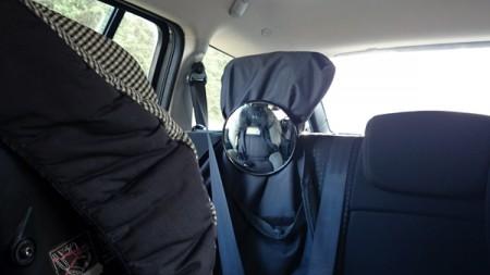 spegel-bilstol